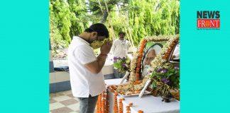 rabindra jayanti | newsfront.co