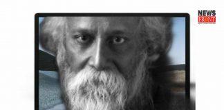 rabndra jayanti | newsfront.co