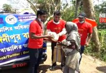 relief distribute   newsfront.co