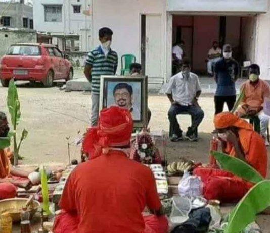 shree bhumi club organize puja for good health of minister sujit basu | newsfront.co