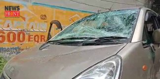 tmc members attack to president of tmc party | newsfront.co