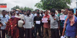 villagers Demand | newsfront.co