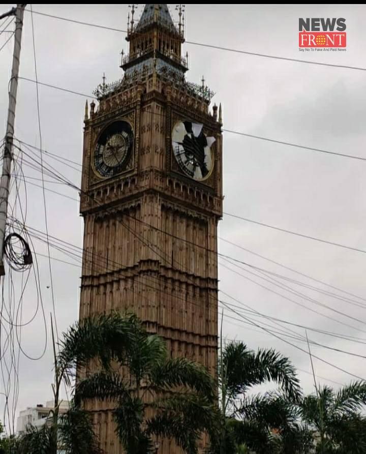 watch tower | newsfront.co