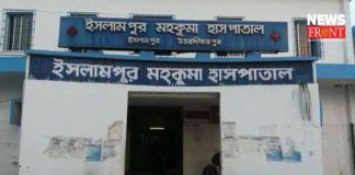 2 more corona affected in islampur | newsfront.co