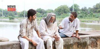 Amitabh and Ayushman   newsfront.co