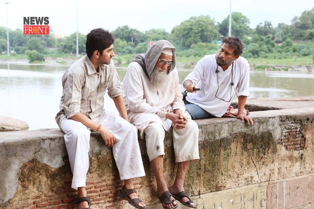 Amitabh and Ayushman | newsfront.co