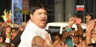 Arjun Singh | newsfront.co