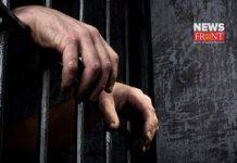 Arrest | newsfront.co