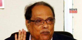 Ashok Bhattacharjee | newsfront.co