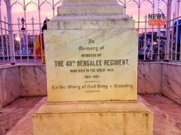 Bengalee Ragiment   newsfront.co