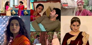 Bengali serial   newsfront.co