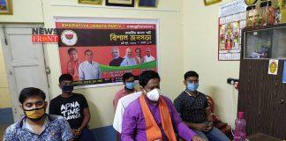 Bharatiya Janata Party   newsfront.co