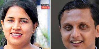 Bina and Riyaj   newsfront.co