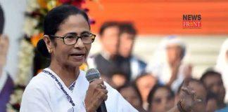 CM mamata Banerjee   newsfront.co