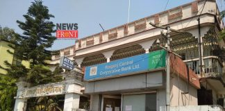 Cooperative bank   newsfront.co