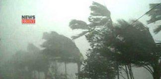 Cyclone | newsfront.co
