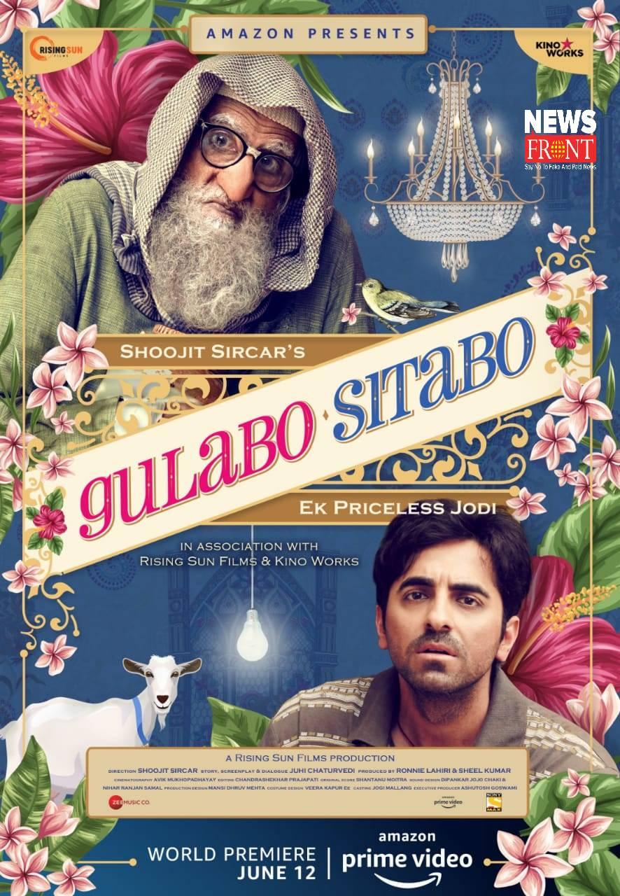 Gulabo Sitabo | newsfront.co