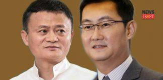 Jack Ma and Pony Ma | newsfront.co
