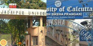 Jadavpur and calcutta university | newsfront.co