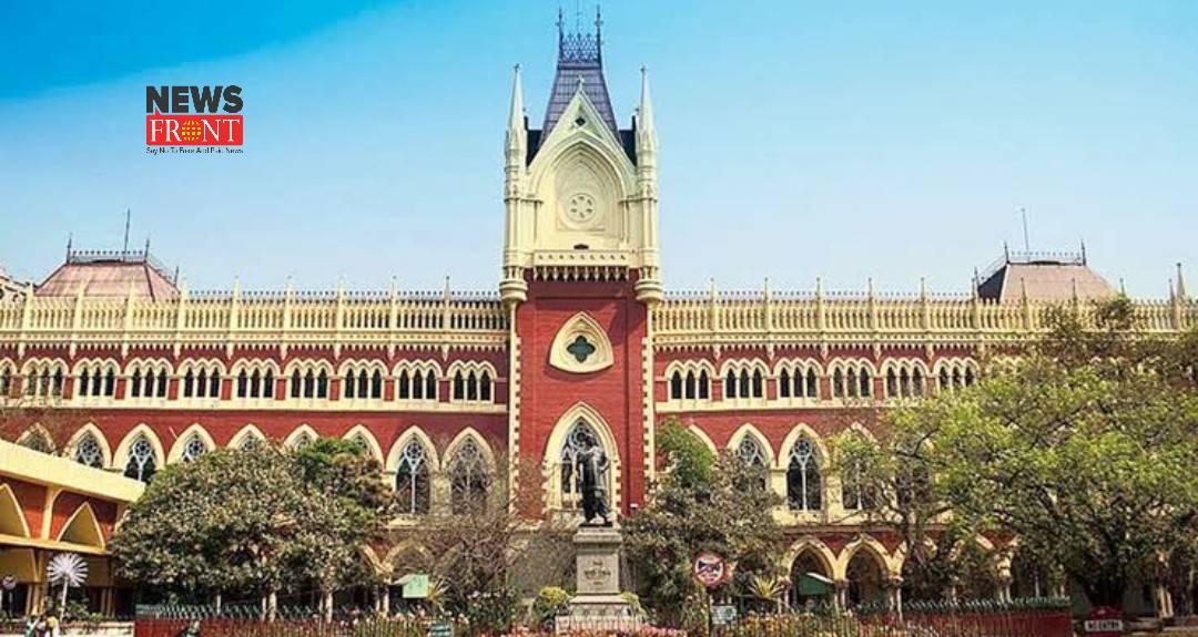 Kolkata Highcourt | newsfront.co