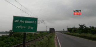 Mejia bridge   newsfront.co