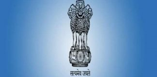 Ministry of ayush | newsfront.co