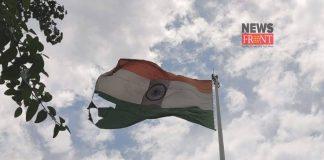 National flag | newsfront.co