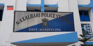Naxalbari police station | newsfront.co