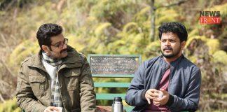 Nirantar movie | newsfront.co