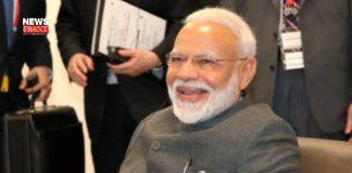 PM Modi   newsfront.co