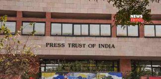 Press Trust of India   newsfront.co