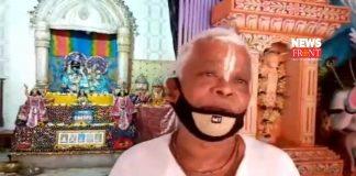 Bhimchandra Das | newsfront.co