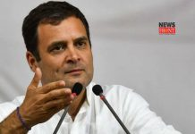 Rahul Gandhi | newsfront.co