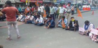 Road blocked | newsfront.co