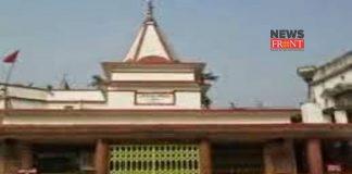 bayra kali temple | newsfront.co