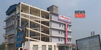 covid hospital   newsfront.co