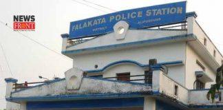 falakata police station   newsfront.co