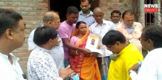 family of indian jawan   newsfront.co