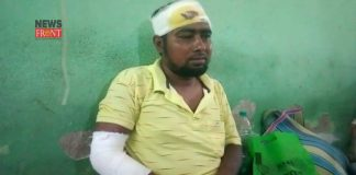 injured | newsfront.co
