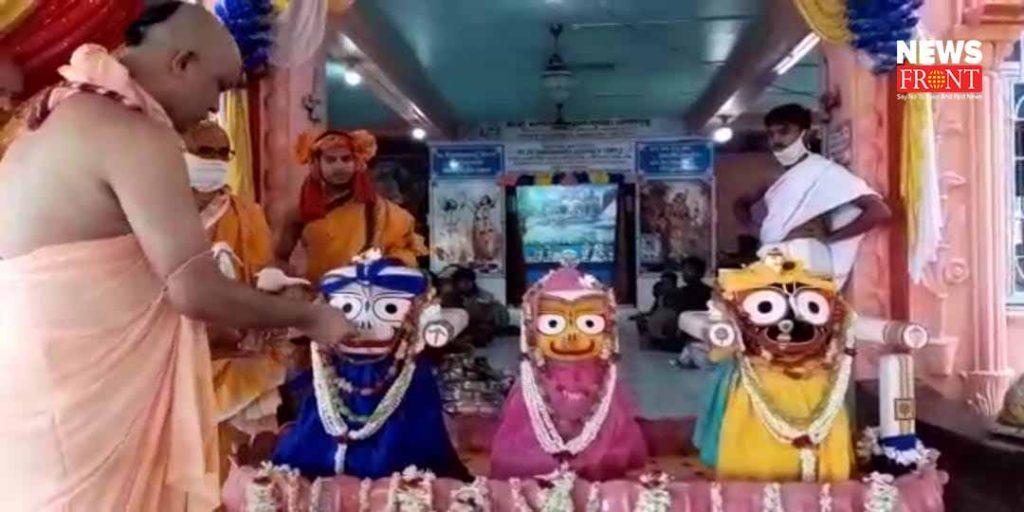 jagannath temple | newsfront.co