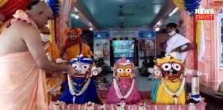 jagannath temple | newsfront.co