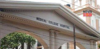 kolkata medical | newsfront.co