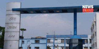 malda hospital | newsfront.co