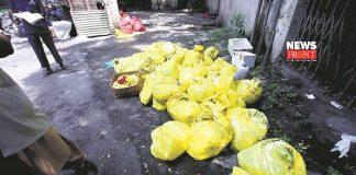 medical waste | newsfront.co