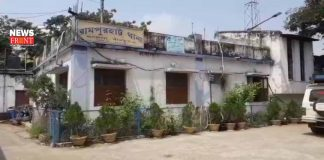 rampurhat police station | newsfront.co