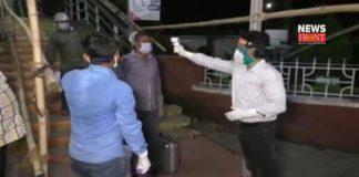 tharmal screening | newsfront.co