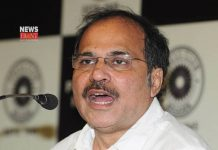 Adhir ranjan Chowdhury | newsfront.co