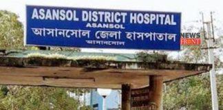 Asansole District Hospital | newsfront.co
