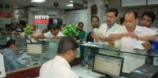 Bank | newsfront.co