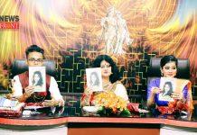Bastab team | newsfront.co